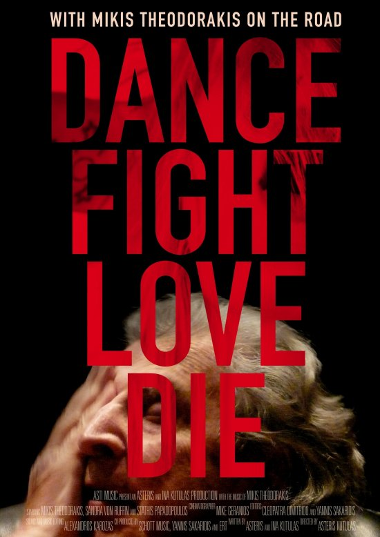 Filmplakat zu DANCE FIGHT LOVE DIE