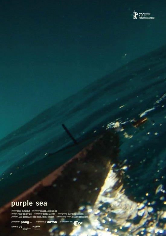 Filmplakat zu PURPLE SEA