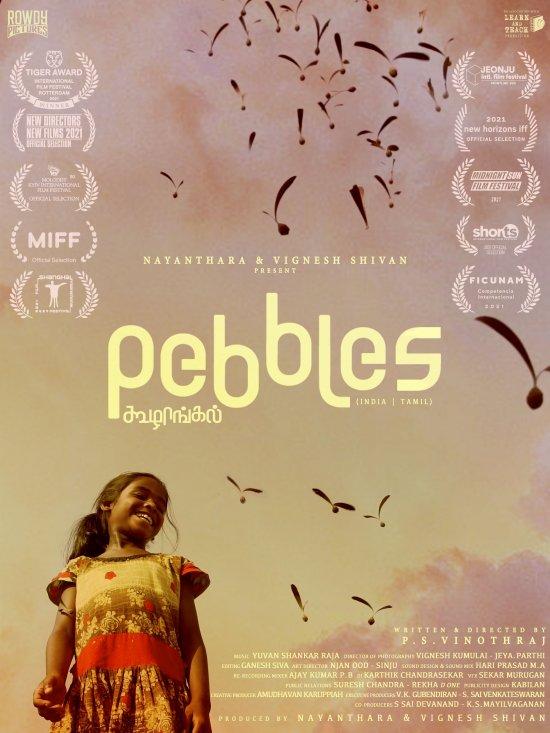 Filmplakat zu PEBBLES